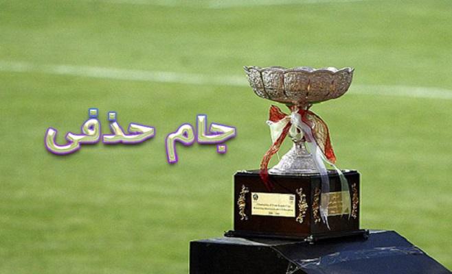 تیم تنگستانی میزبان پرسپولیس در جام حذفی شد