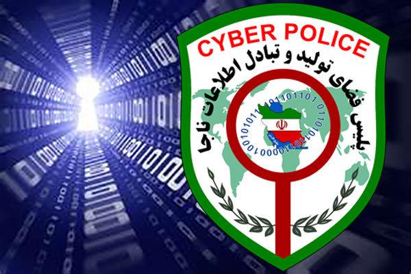 هشدار پلیس فتا درمورد خریدهای اینترنتی و اغفال شهروندان