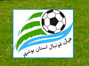 زمان انتخابات هیئت فوتبال استان مشخص شد/تاج هم می آید