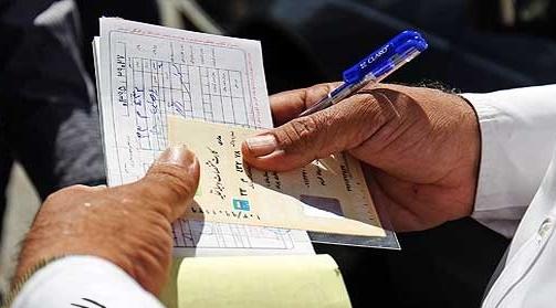 هزار و ۴۶۸ خودرو در ترددهای ساعت ۲۱ تا ۴ صبح در بوشهر جریمه شدند