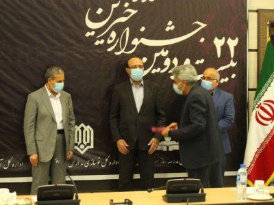 مشارکت بوشهریها در مدرسهسازی افزایش یافت