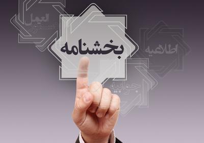 تغییر ساعات کار ادارت استان بوشهر
