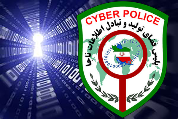 عامل هک اینستاگرام شهروندان بوشهری دستگیر شد