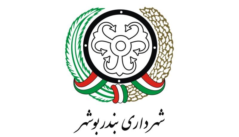 شهردار جدید بوشهر کی و چگونه انتخاب میشود؟