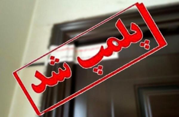 پلمب۶ باغویلا و یک دفتر ثبت ازدواج در تنگستان