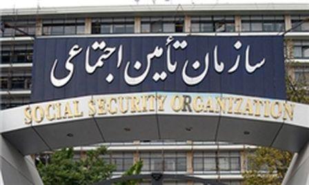 منطقه ویژه پارس؛ بزرگترین بدهکار تامین اجتماعی
