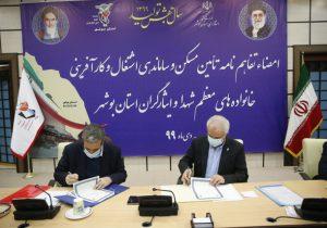 ۳۰۰۰ نفر از جامعه ایثارگری بوشهر صاحب خانه و شغل می شوند