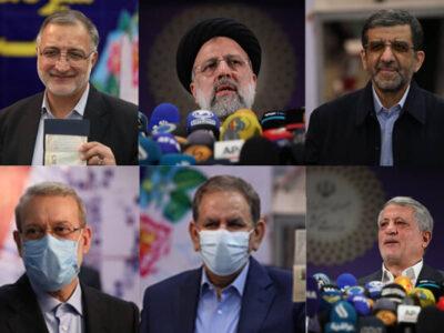انتخابات ریاست جمهوری؛ کدام چهرهها آمدند؟
