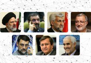 برنامههای انتخاباتی نامزدهای ریاست جمهوری از شبکه استانی بوشهر