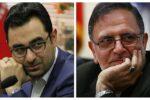 محکومیت ولیالله سیف به ۱۰ سال و احمد عراقچی به ۸ سال حبس